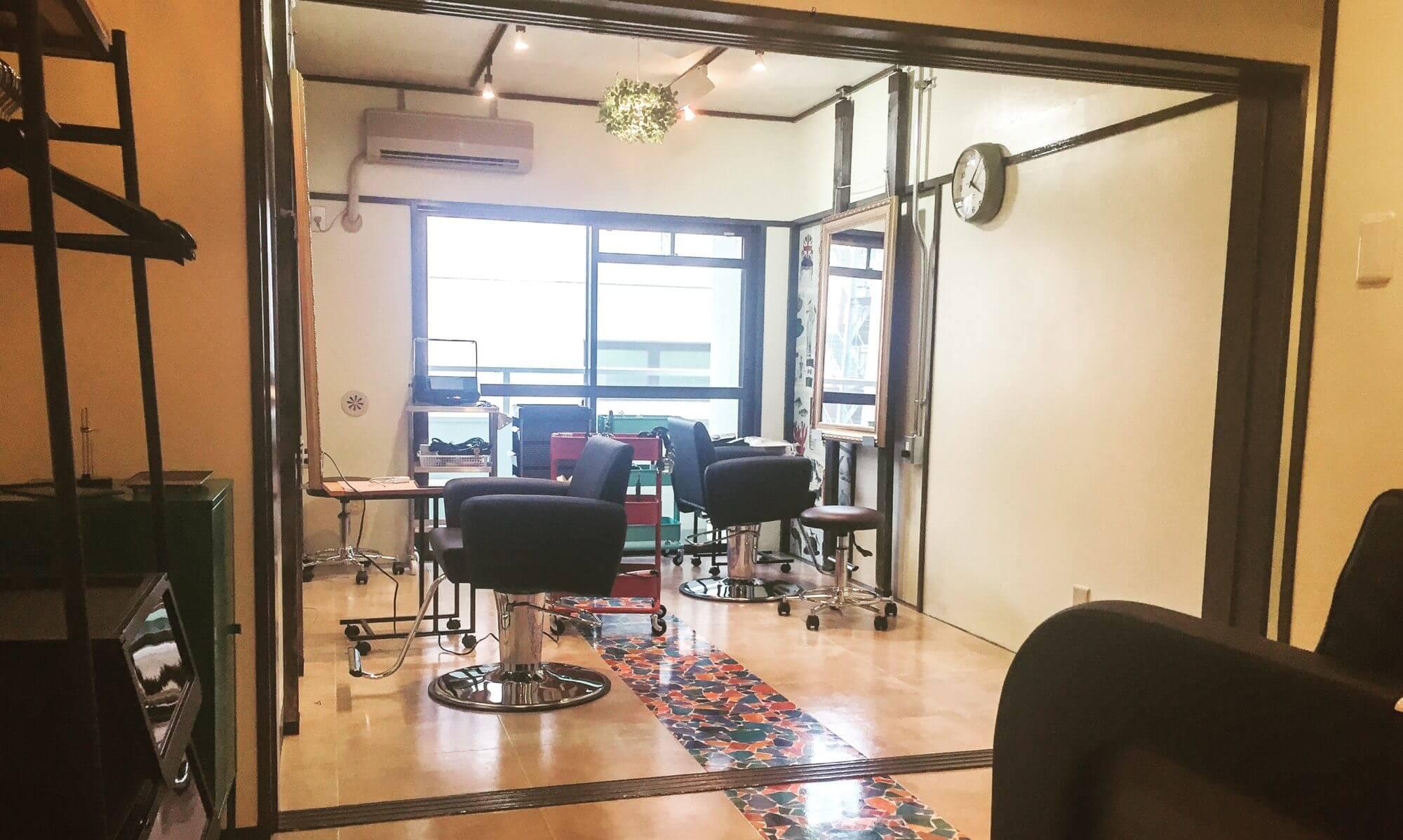 WEC Hair park